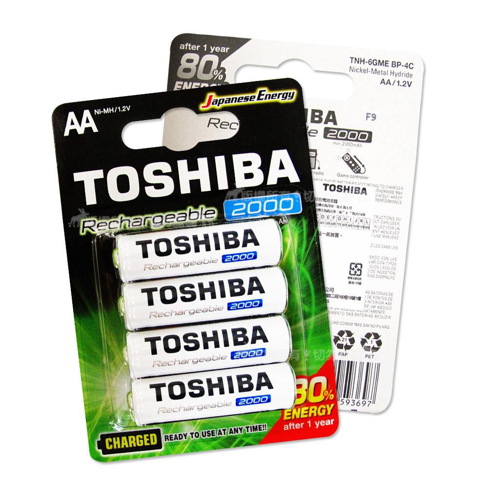 TOSHIBA東芝3號低自放電鎳氫充電電池2000mAh(4顆入)送電池盒