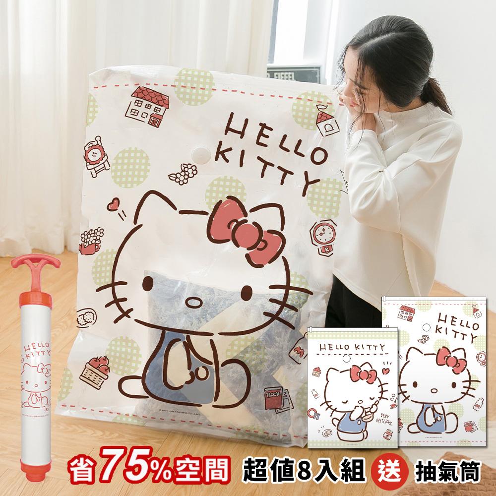 【收納王妃】三麗鷗HELLO KITTY凱蒂貓四大四中真空壓縮袋 收納袋 加贈手動抽氣筒 (9件組)