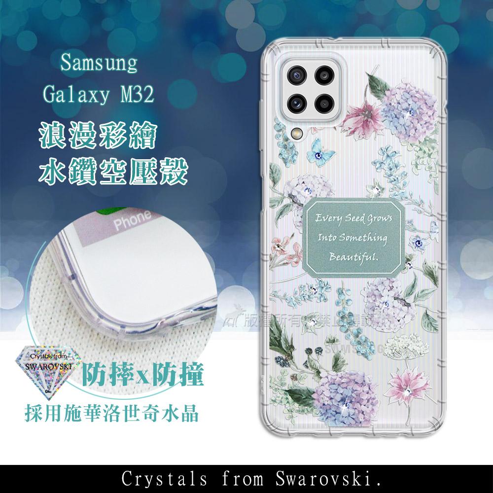 三星 Samsung Galaxy M32 浪漫彩繪 水鑽空壓氣墊手機殼(幸福時刻)