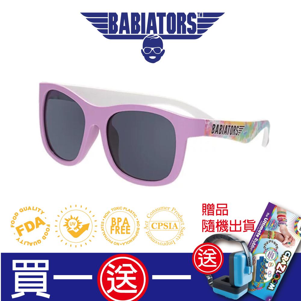 【美國Babiators】航海員系列嬰幼兒太陽眼鏡-绚彩派對(限量設計款) 0-2歲
