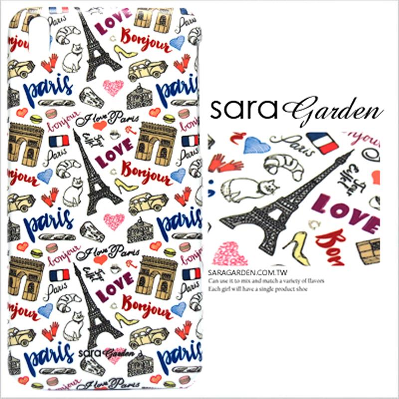 【Sara Garden】客製化 手機殼 蘋果 iphone7plus iphone8plus i7+ i8+ 輕旅行 浪漫 巴黎 鐵塔 手工 保護殼 硬殼