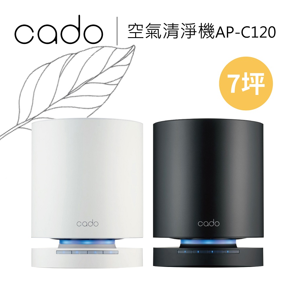 【CADO】 7坪 空氣清淨機 AP-C120 白色