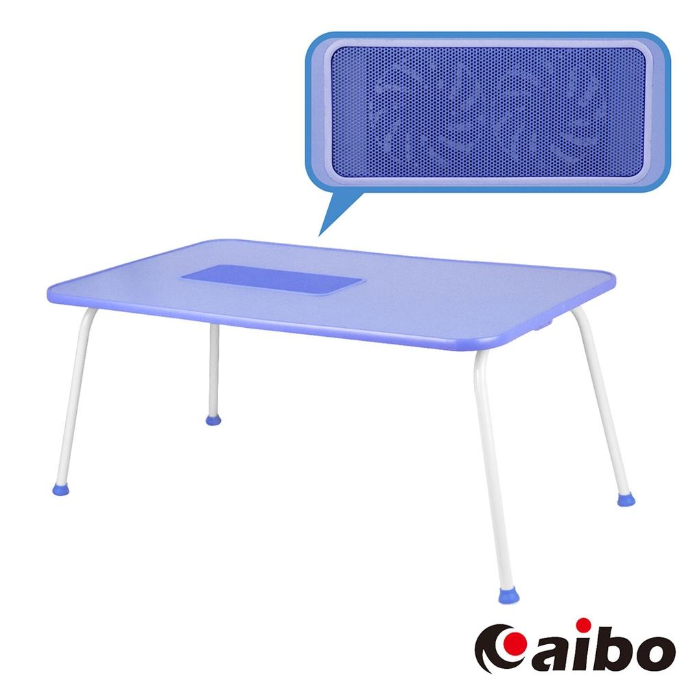 炫彩雙風扇 多功能折疊NB電腦散熱桌(LY-NB27)-藍色