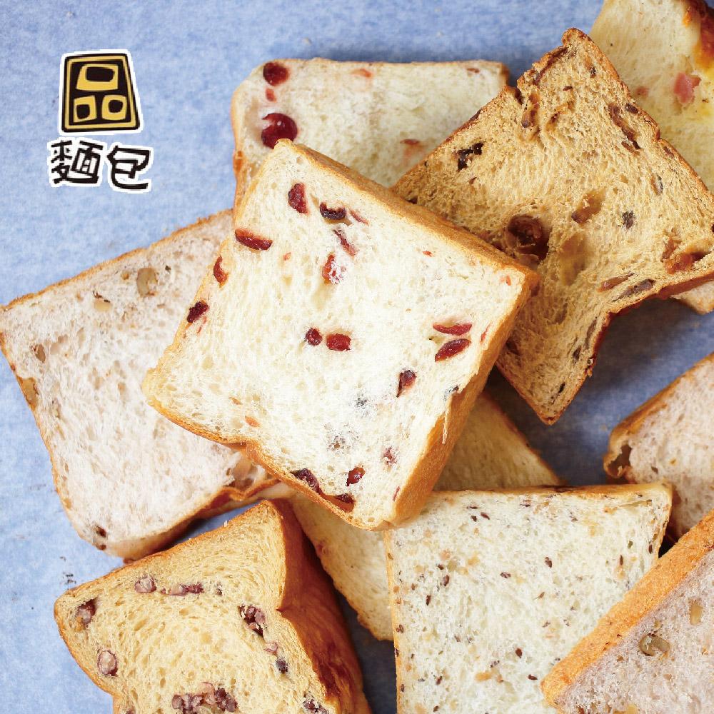 《品麵包》生吐司(2條)(芋頭+紅豆)(冷凍)