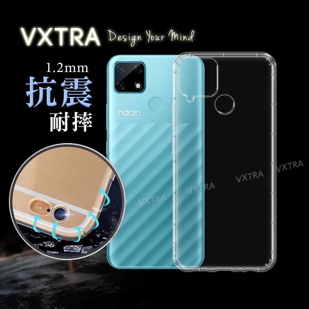 VXTRA realme narzo 30A 防摔氣墊保護殼 空壓殼 手機殼