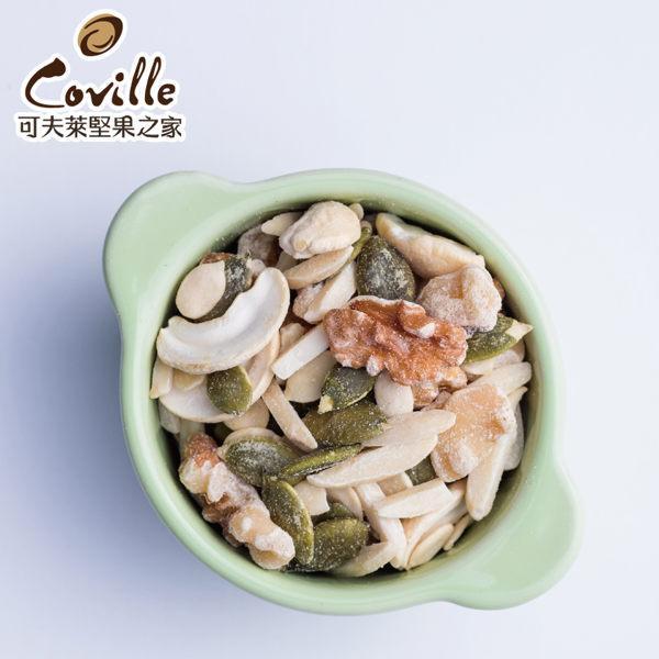《可夫萊堅果之家》雙活菌綜合果仁(200g/罐,共2罐)