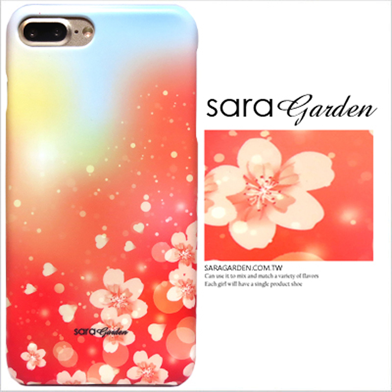【Sara Garden】客製化 手機殼 HTC U11 漸層櫻花 保護殼 硬殼