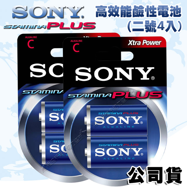 SONY 2號高效能鹼性電池 (4顆入)