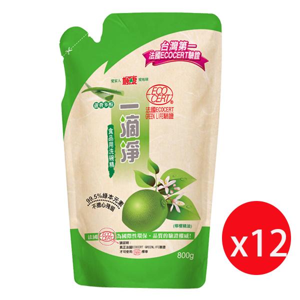 楓康一滴淨蘆薈多酚洗潔精補充包-檸檬植萃800g *12入