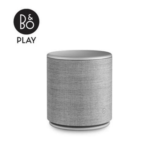 【B&O PLAY】BeoPlay M5 藍芽喇叭 銀色