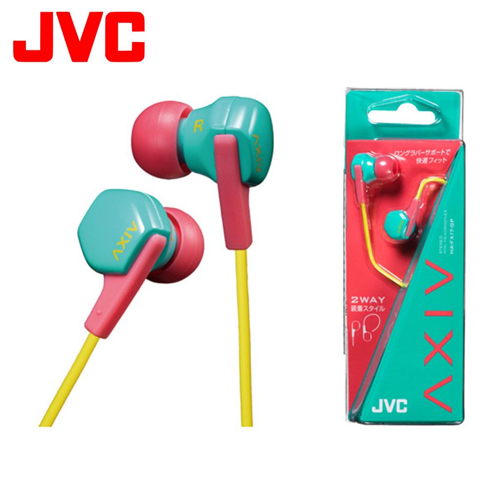 JVC 繽紛糖果運動耳掛/入耳兩用耳機 HA-FX17 - 粉綠