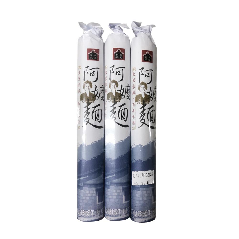 【東里家風】古早麵 450g (7種口味可選)阿嬤麵