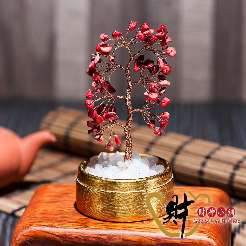 財神小舖 精巧水晶發財樹 紅珊瑚(小) (含開光) EM-7001