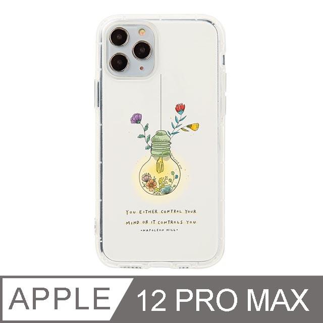 iPhone 12 Pro Max 6.5吋 Mandie園藝小日子插畫防摔iPhone手機殼 燈泡花