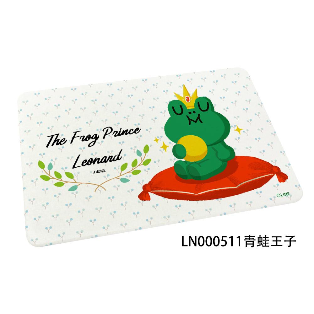 【LINE FRIENDS】插畫風 珪藻土地墊//青蛙王子