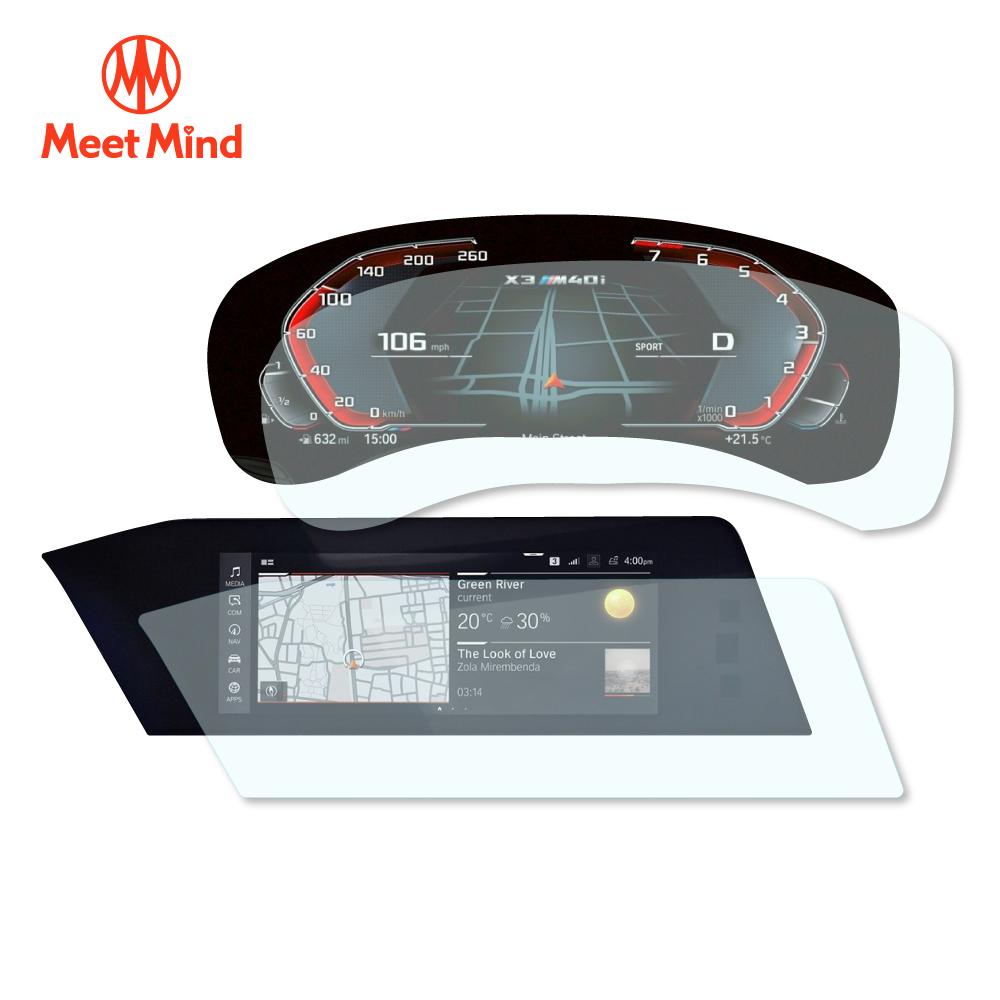 Meet Mind 光學汽車高清低霧螢幕保護貼 BMW 2021-01後 數位儀錶版12.3吋+中控螢幕12.3吋 寶馬 6系列G32LCI