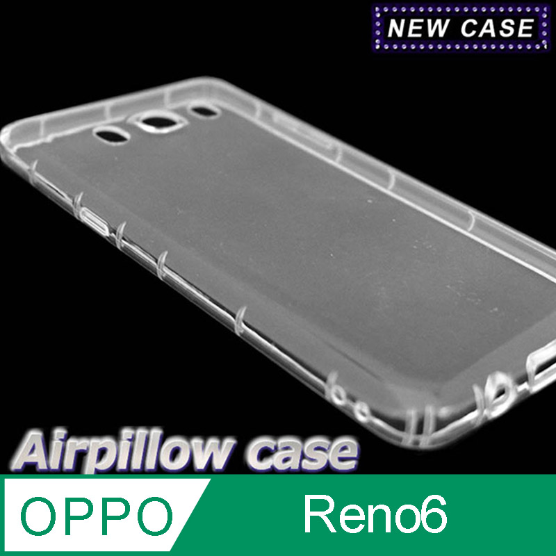 OPPO Reno6 TPU 防摔氣墊空壓殼