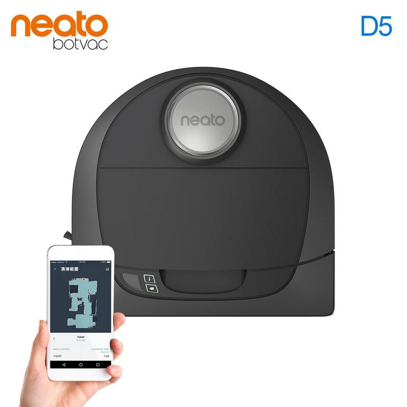 美國 Neato Botvac D5 Wifi 支援 雷射掃描掃地機器人吸塵器
