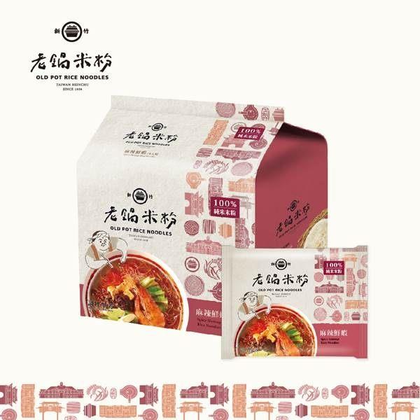 《老鍋米粉》純米麻辣鮮蝦湯米粉家庭包(4包/袋,共2袋)