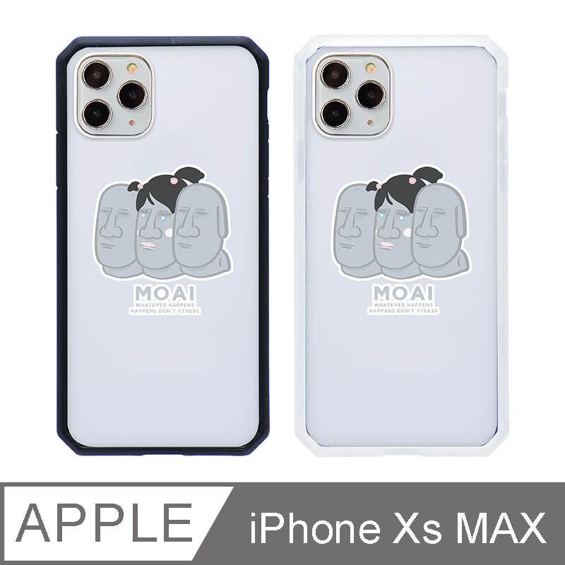 iPhone Xs Max 6.5吋 MOAI摩艾石像防爆抗摔iPhone手機殼砂霧透
