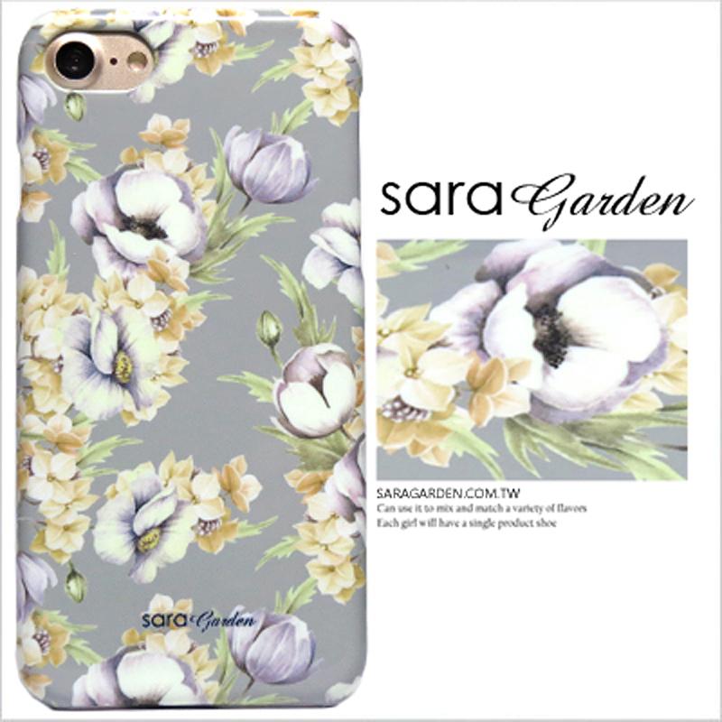 【Sara Garden】客製化 手機殼 SONY XA1 Ultra 清新 碎花 保護殼 硬殼