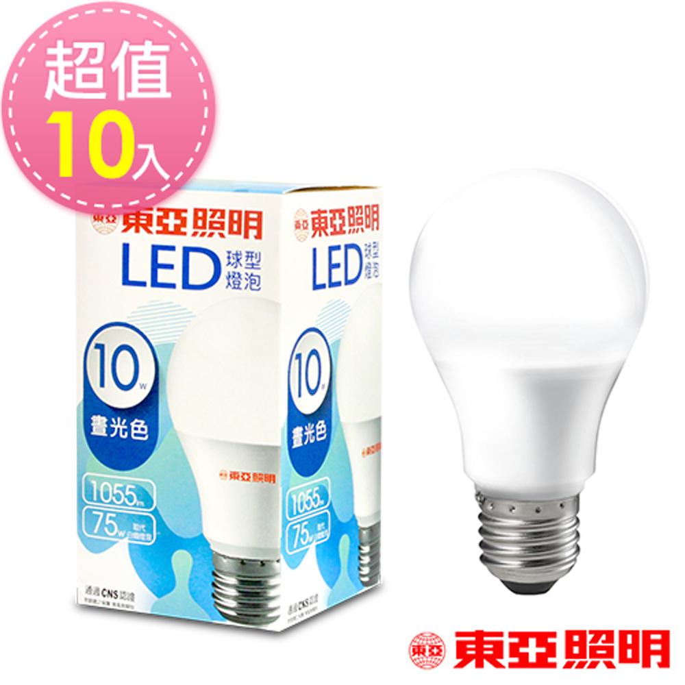 東亞照明 10W球型LED燈泡1055Im-白光10入