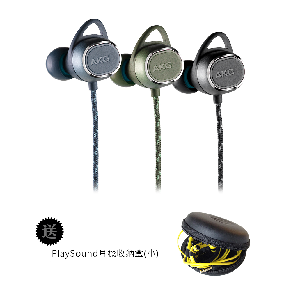 送收納盒 AKG N200 WIRELESS 綠色 無線藍牙耳機