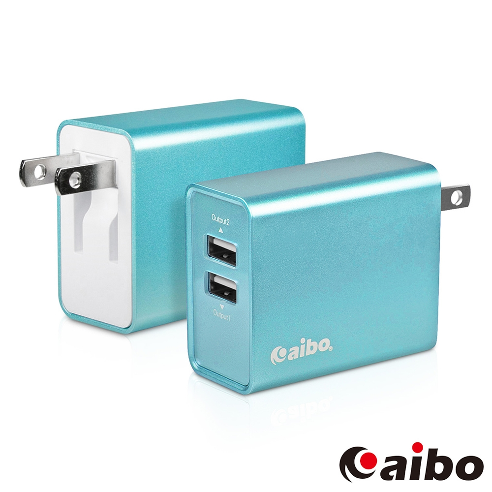 aibo AC203 USB雙輸出 高效能充電器(4.8A)-藍色