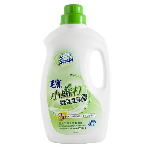 【毛寶】小蘇打洗衣液體皂 (2000gX4入)
