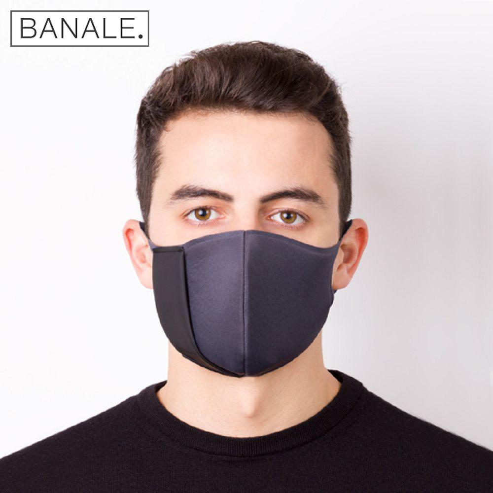 【義大利BANALE】輕便版-機能防護口罩【大人款】