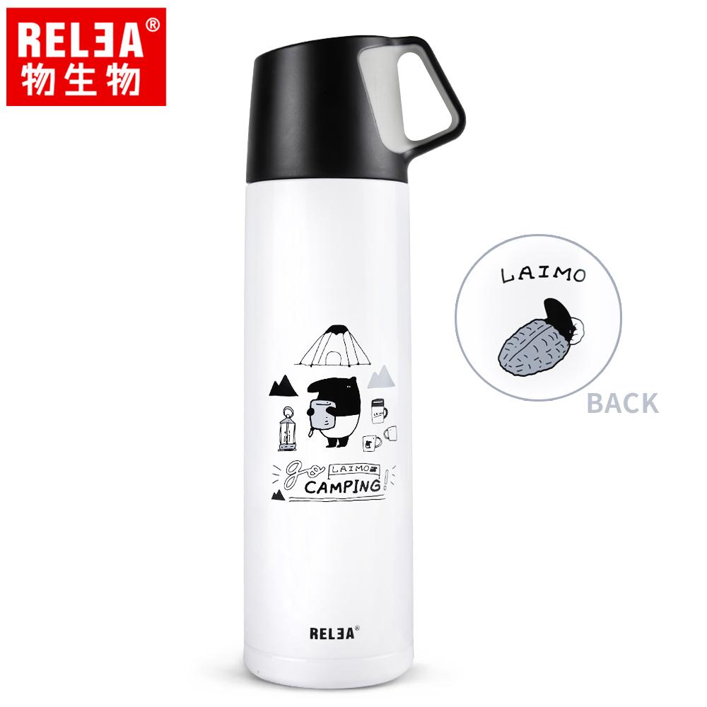 【香港RELEA物生物】500ml馬來貘雙層真空保溫杯(郊遊趣-白)