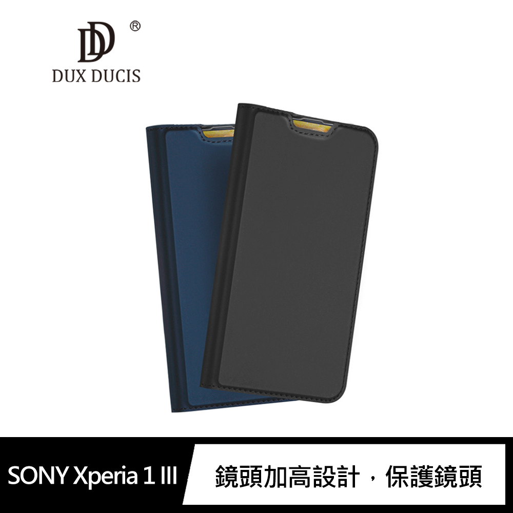 DUX DUCIS SONY Xperia 1 III SKIN Pro 皮套(藍色)