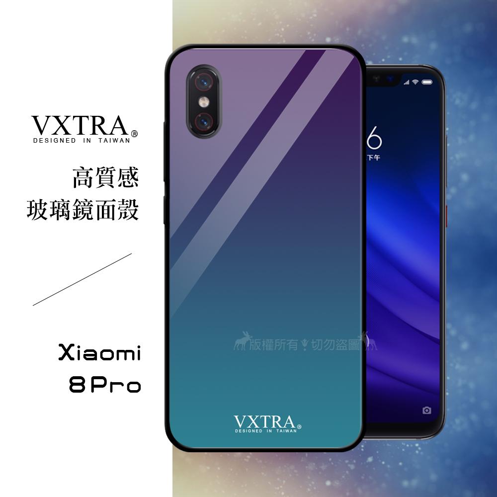 VXTRA 小米8 Pro 鋼化玻璃防滑全包保護殼(極光藍)