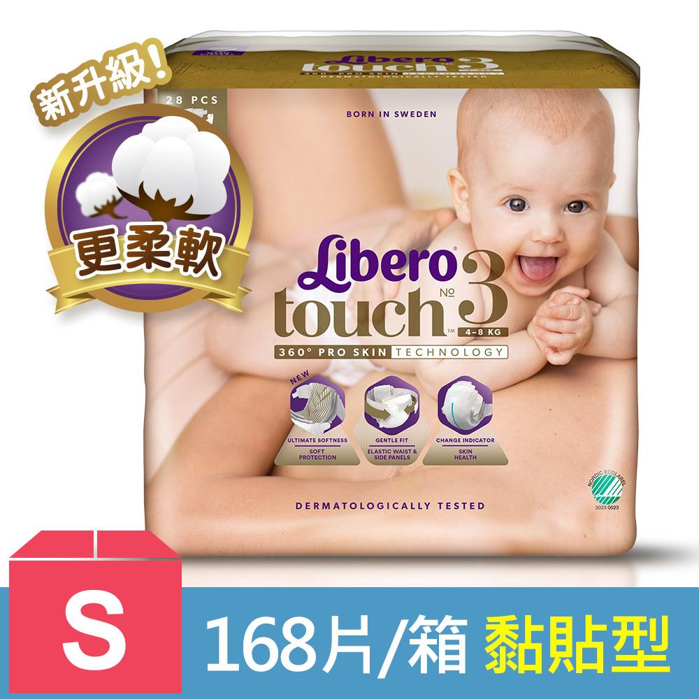 【麗貝樂】Touch嬰兒紙尿褲3號(S-28片x6包/箱)