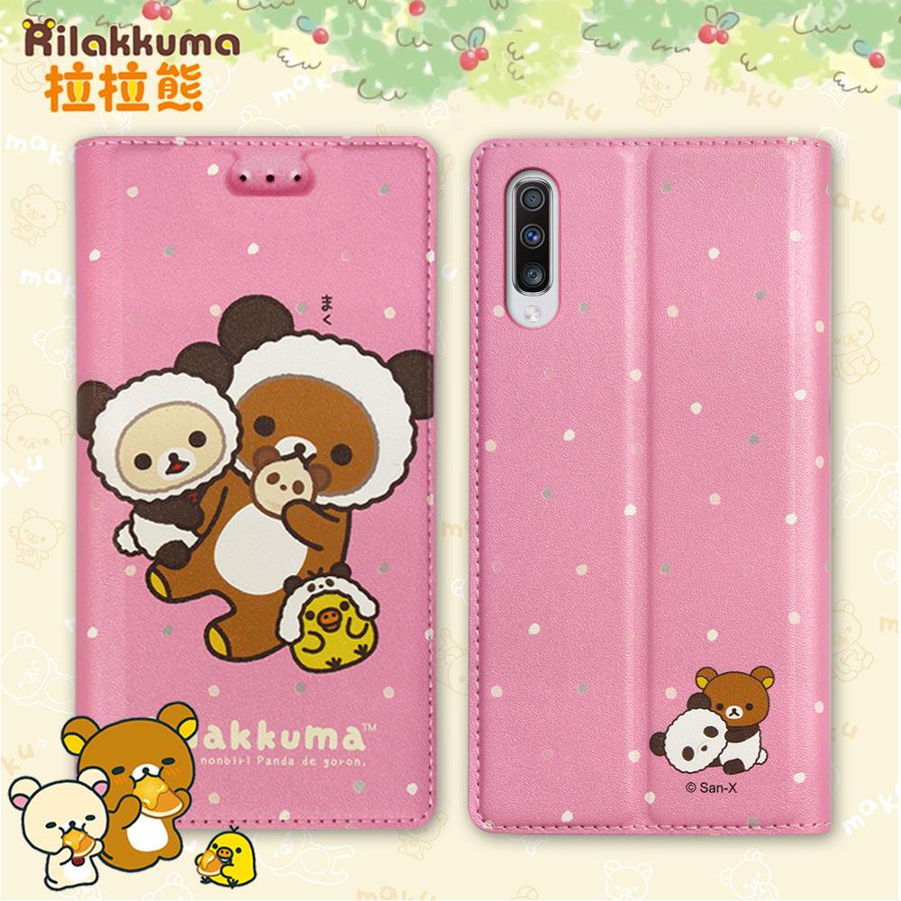 日本授權正版 拉拉熊 三星 Samsung Galaxy A70 金沙彩繪磁力皮套(熊貓粉)