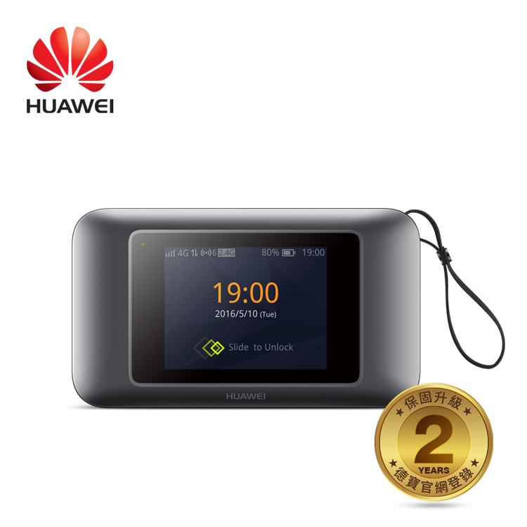 Huawei 華為 E5787ph-67a 4G 行動網路分享器 送sim轉卡 即日起~4/30 加碼送指環