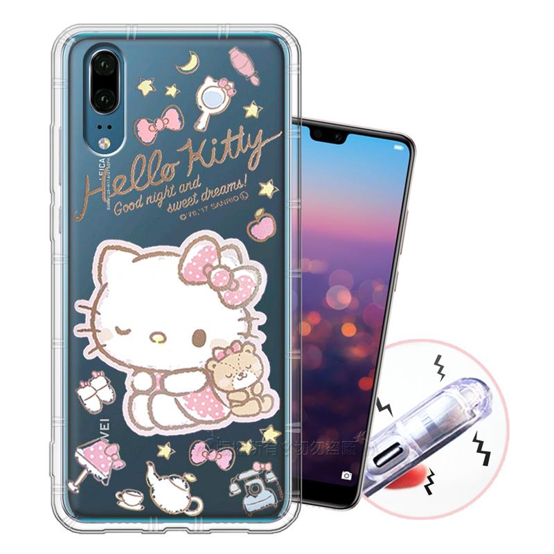 三麗鷗授權 Hello Kitty凱蒂貓 華為 HUAWEI P20 甜蜜系列彩繪空壓殼(小熊)