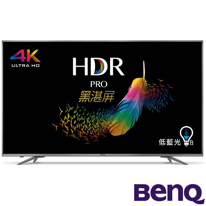★2018新旗艦★ BenQ 55吋 4K HDR 護眼廣色域液晶顯示器+視訊盒 55SW700 (含桌機安裝+東元吸塵器+快煮壺)