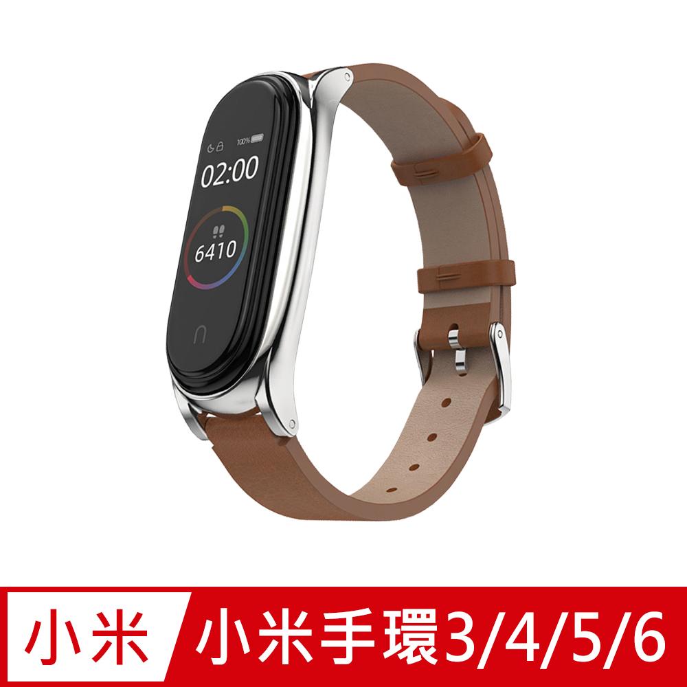 小米手環6/5/4/3代通用 經典質感皮革替換錶帶-棕