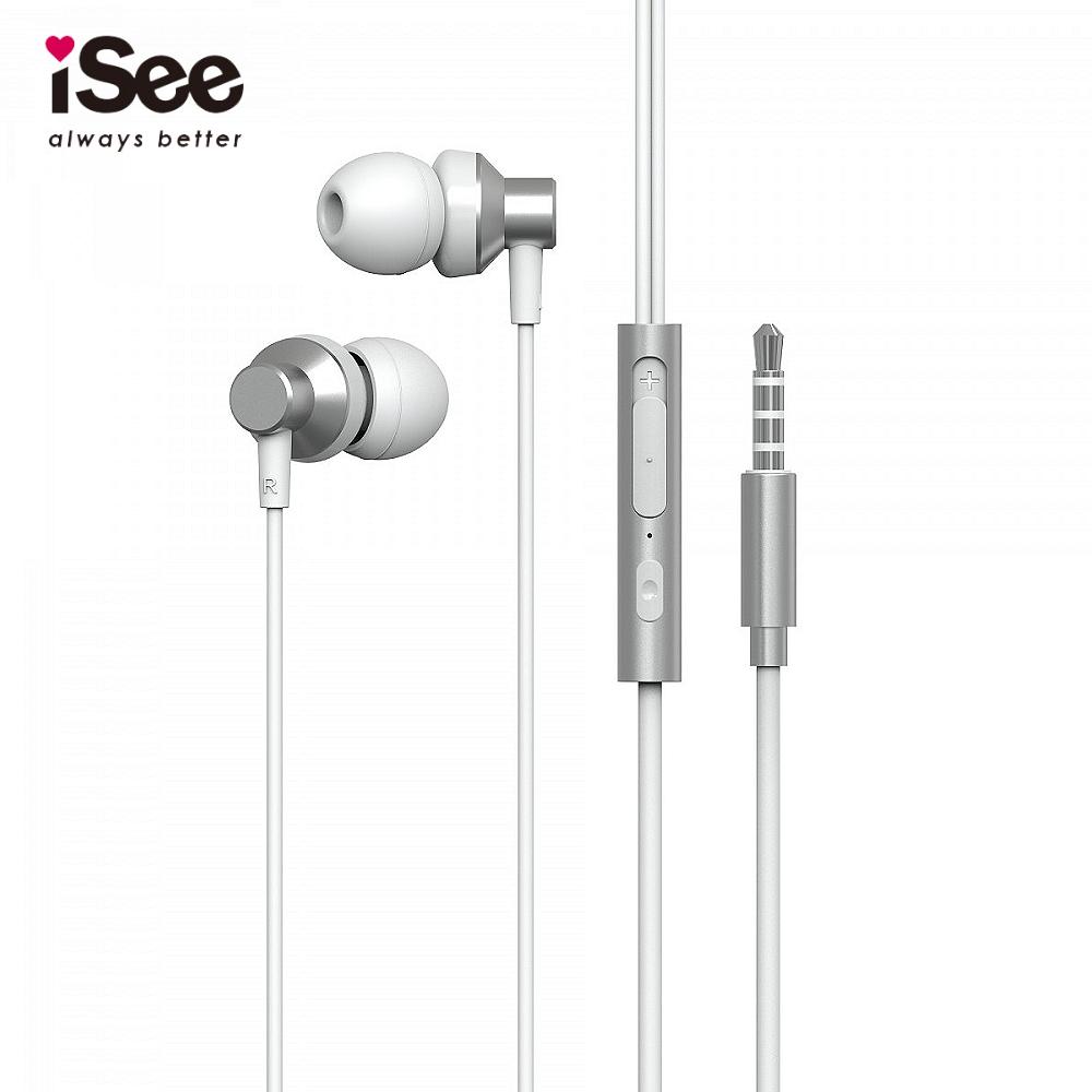 iSee 智慧型手機專用通話及音樂金屬耳麥-太空銀 IS-MHS819W