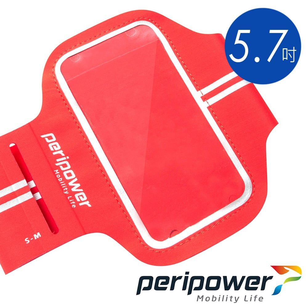 peripower 超輕薄運動臂套(適用5.7吋手機) - 紅色