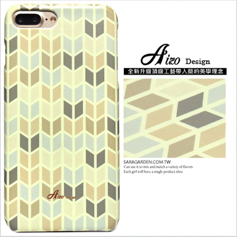 【AIZO】客製化 手機殼 蘋果 iPhone7 iphone8 i7 i8 4.7吋 漸層圖騰 保護殼 硬殼