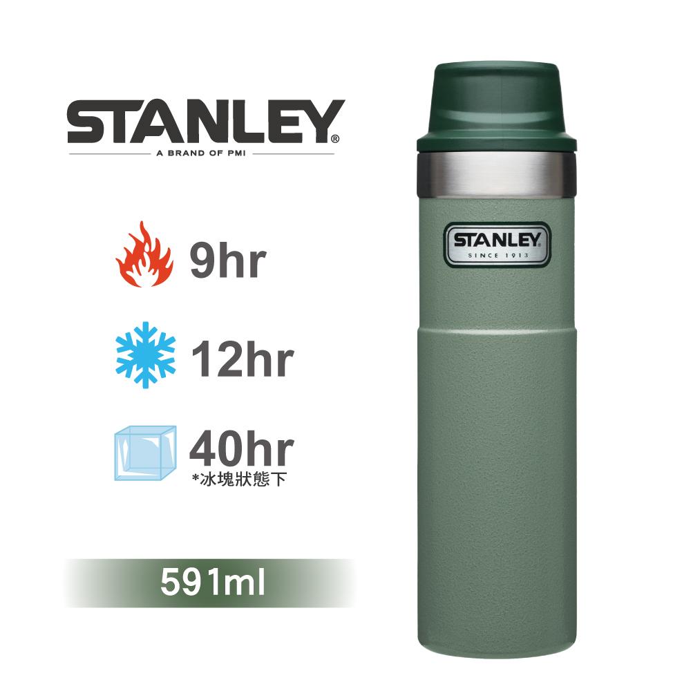 【美國Stanley】時尚2.0單手保溫咖啡杯591ml-錘紋綠
