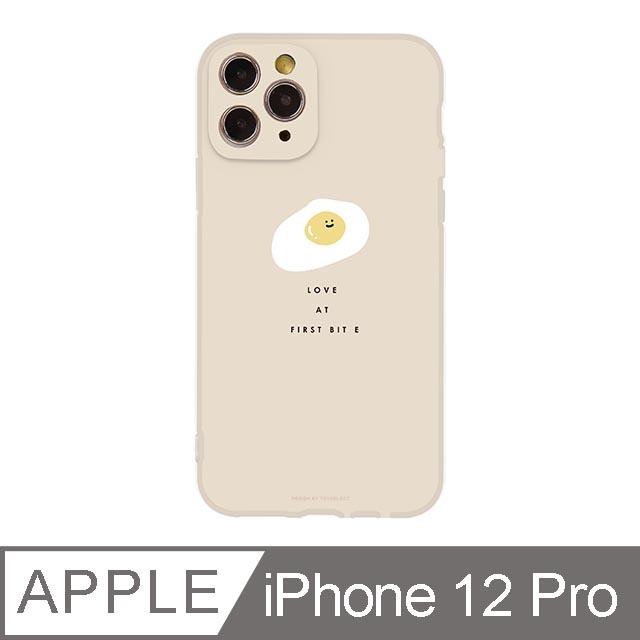 iPhone 12 Pro 6.1吋 Smilie微笑荷包蛋霧面抗污iPhone手機殼