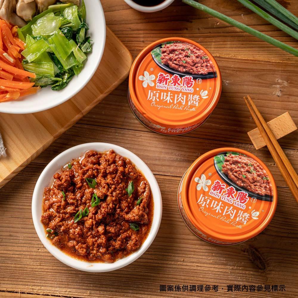 【新東陽】原味肉醬 (160g*20罐) 再贈送4罐