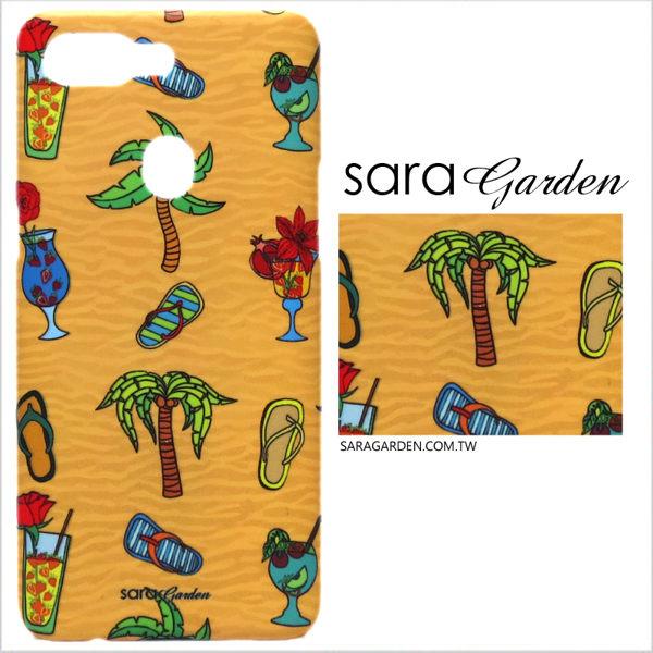 【Sara Garden】客製化 手機殼 OPPO R15 保護殼 硬殼 夏日海灘椰子樹