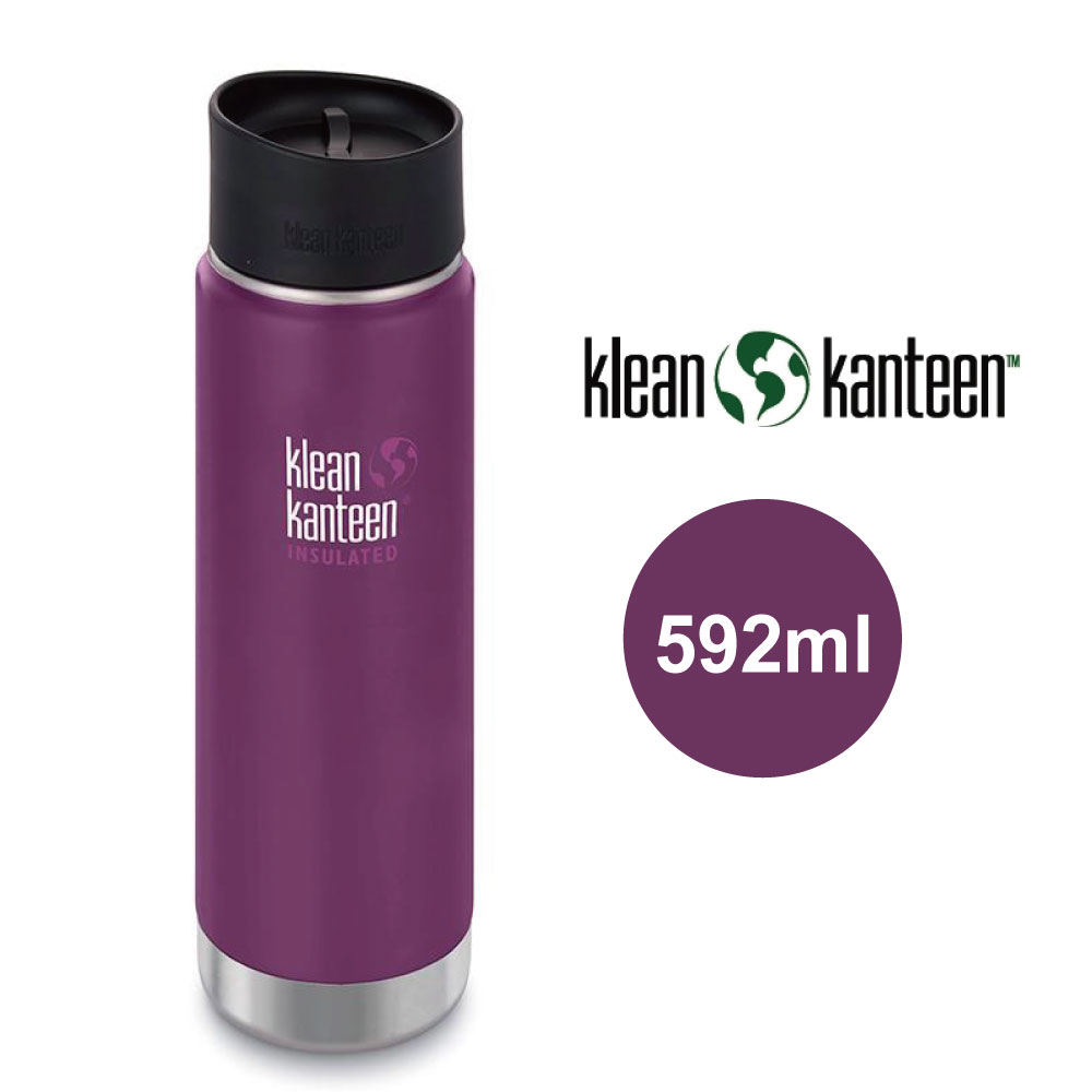 【美國Klean Kanteen】寬口不鏽鋼保溫瓶-592ml-熟李紫