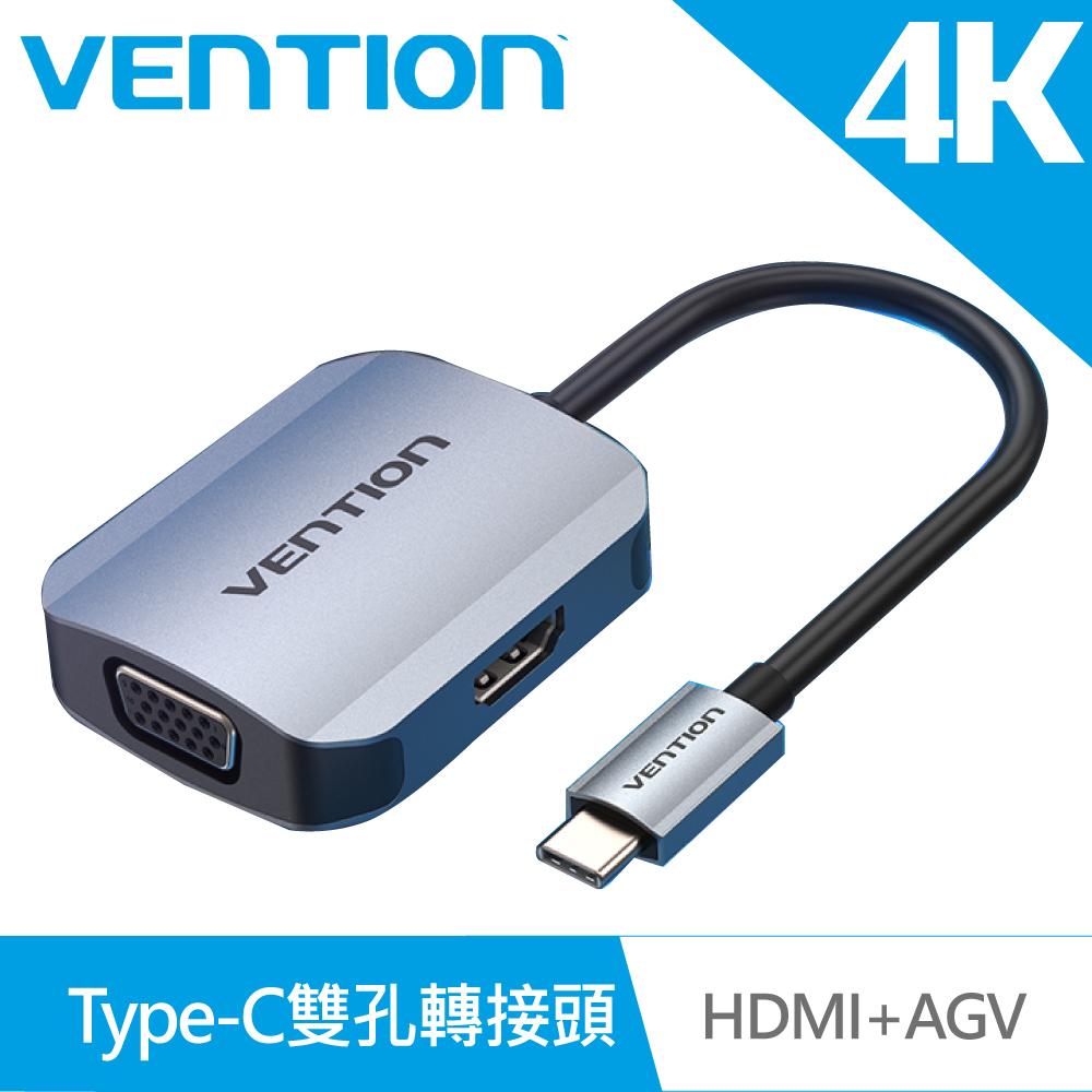 VENTION 威迅 TDI系列 Type-C 轉 HDMI+VGA 轉接器