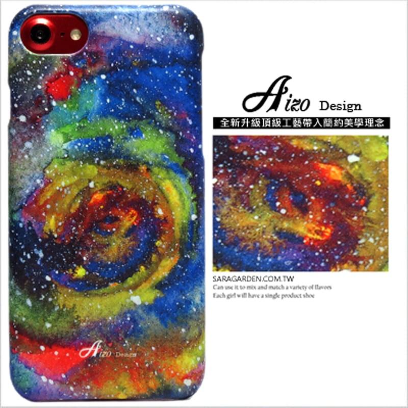 【AIZO】客製化 手機殼 蘋果 iphoneX iphone x 水彩漸層銀河 保護殼 硬殼