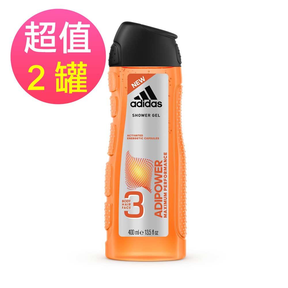 adidas愛迪達 男用三效極限動力潔顏洗髮沐浴露x2罐(400ml/罐)